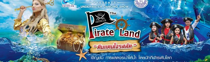 pirate land chiangmai zoo aquarium